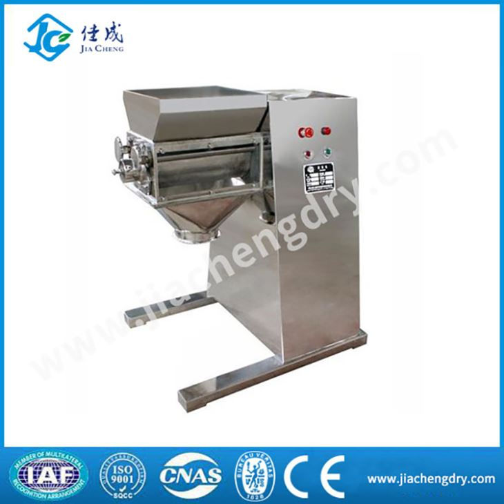 Swaying Granulating Machine