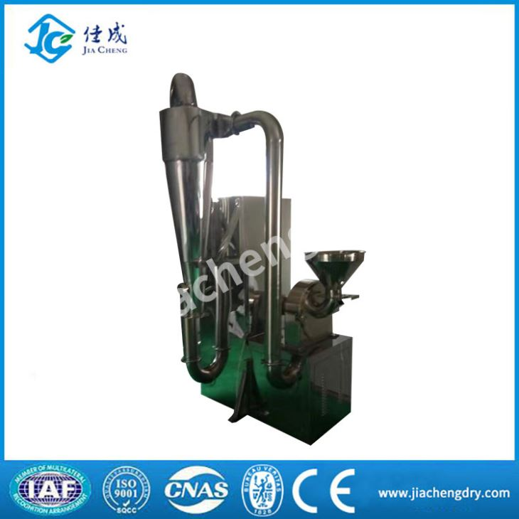 WF-30B Chinese Herb Grinding Machine