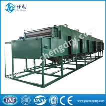 Single-layer Mesh-belt Dryer