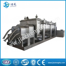 Vacuum Hollow Blade Dryer