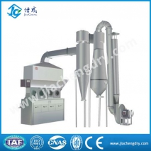 Horizontal Fluidizing Dryer